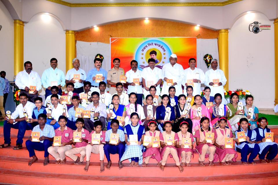 Scholarships for first ranked 10th and 12th std students and educational material for students from ashram 2016-17