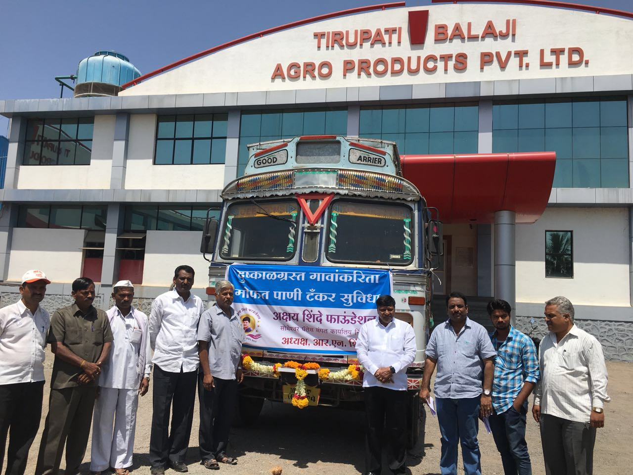 Distribution of drinking water to the drought prone villages from Baramati taluka